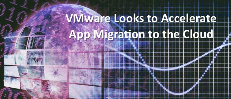 VMwareHCX